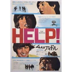 Help! (Japanese LB)