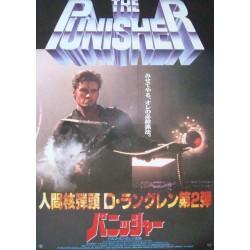 Punisher (Japanese style B)