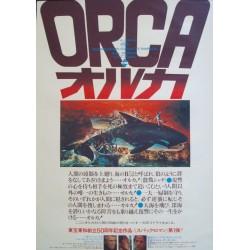 Orca (Japanese style A)