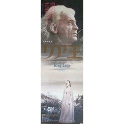 King Lear (Japanese STB)