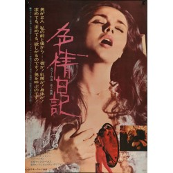 Libido: the Urge To Love (Japanese)