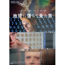 Man Who Fell To Earth (Japanese R2017)