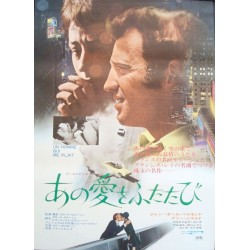 Love Is A Funny Thing - Un homme qui me plait (Japanese)