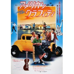 American Graffiti (Japanese)