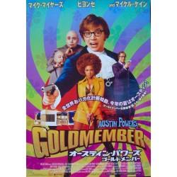 Austin Powers: Goldmember (Japanese)