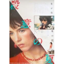 Ete meutrier (Japanese)