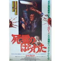 Evil Dead (Japanese style A)