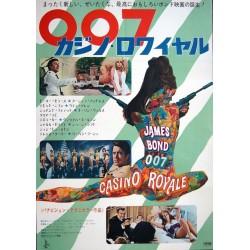 Casino Royale (Japanese)