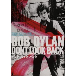 Don't Look Back (Japanese)