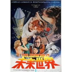 Futureworld (Japanese style B)