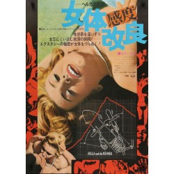 Helga And Men: The sexual revolution (Japanese)