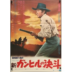 Shoot Out (Japanese)
