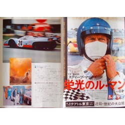 Le Mans (Japanese B5)