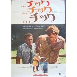 Tick Tick Tick (Japanese)