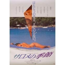 Annee des meduses (Japanese)