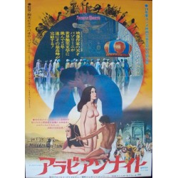 Arabian Nights (Japanese)