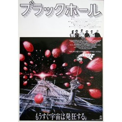 Black Hole (Japanese)