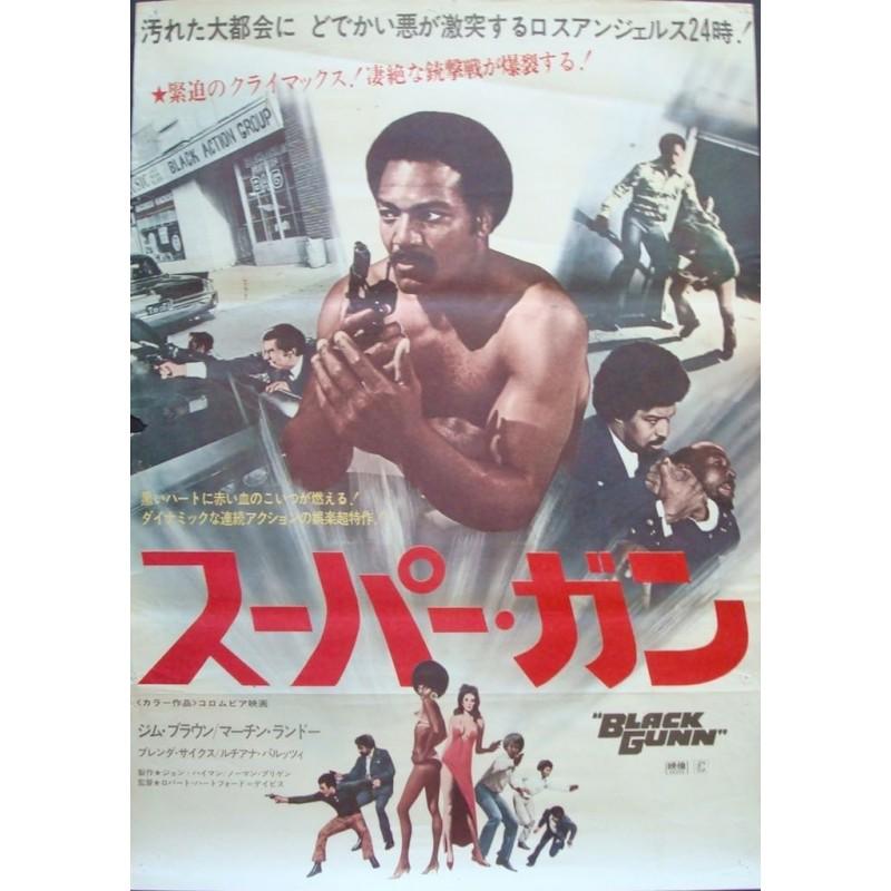Black Gunn (Japanese)