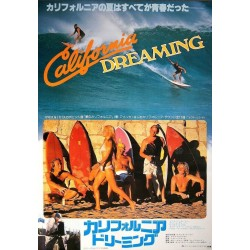 California Dreaming (Japanese)