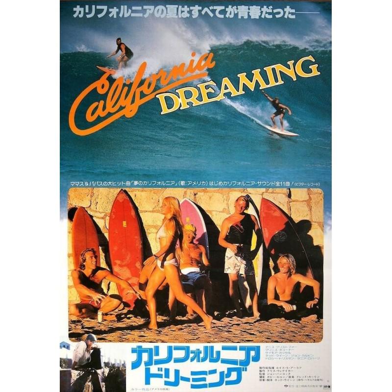 California Dreaming (Japanese)