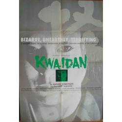 Kwaidan (Japanese B1 Export)