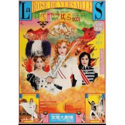 Rose de Versailles (Japanese)