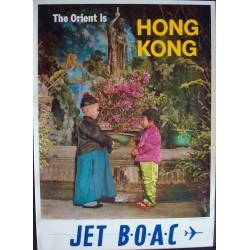 BOAC The Orient Hong Kong (1960)