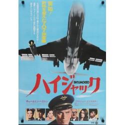 Skyjacked (Japanese)