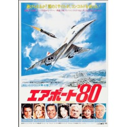 Airport 79: The Concorde (Japanese B1)