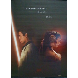 Attack Of The Clones (Japanese style A)