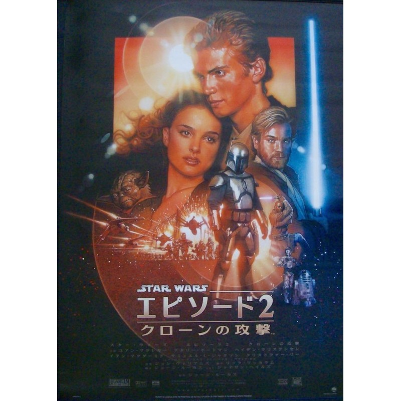 Attack Of The Clones (Japanese style B)