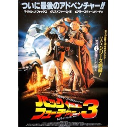 Back To The Future 3 (Japanese)