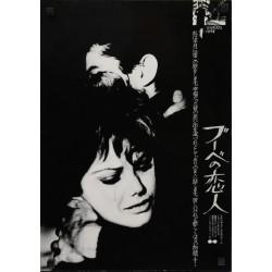 Bebo's Girl (Japanese B3)