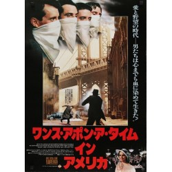 Once Upon A Time In America (Japanese style B)