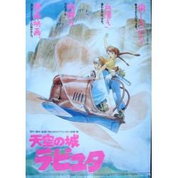 Castle In the Sky - Laputa (Japanese style A)