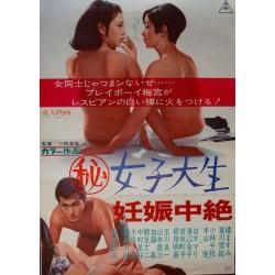 Maruhi Joshidaisei Ninshin Chizetsu (Japanese)