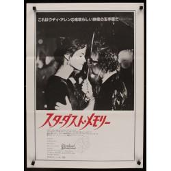 Stardust Memories (Japanese)