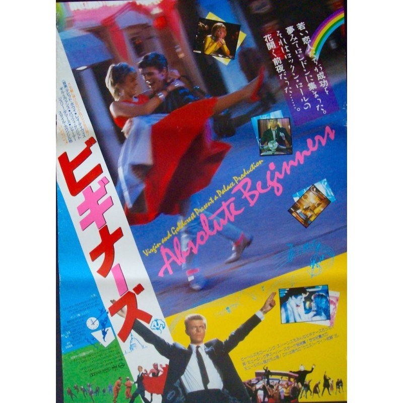 Absolute Beginners (Japanese style A)