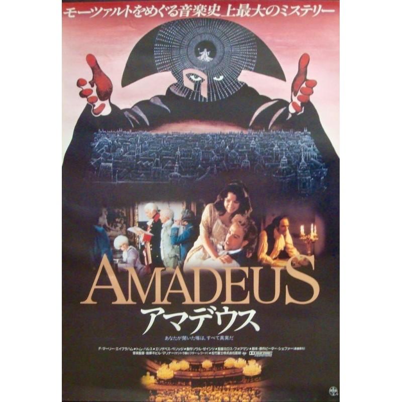 Amadeus (Japanese style B)