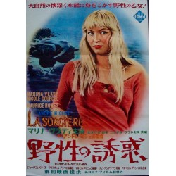 Blonde Witch - La sorciere (Japanese)