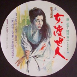Chivalrous Woman 1 (Japanese Circle)