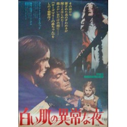 Beguiled (Japanese)