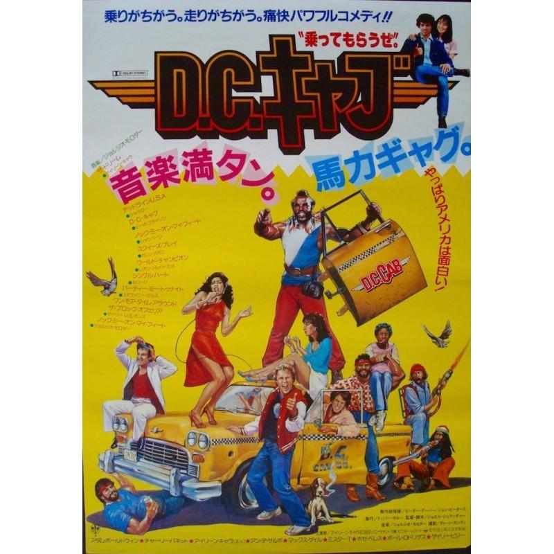 D.C. Cab (Japanese style B)