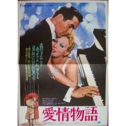 Eddy Duchin Story (Japanese B3)