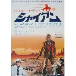 Cheyenne Autumn (Japanese)
