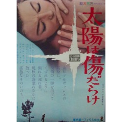 Grands chemins (Japanese)