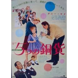 Five Pennies (Japanese)