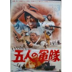 Five Man Army (Japanese)