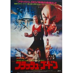 Flash Gordon (Japanese style B)