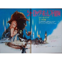 Private Life Of Sherlock Holmes (Japanese B3)